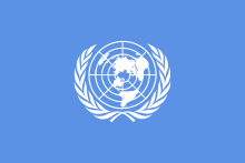 220px-Flag_of_the_United_Nations_(1945-1947).svg